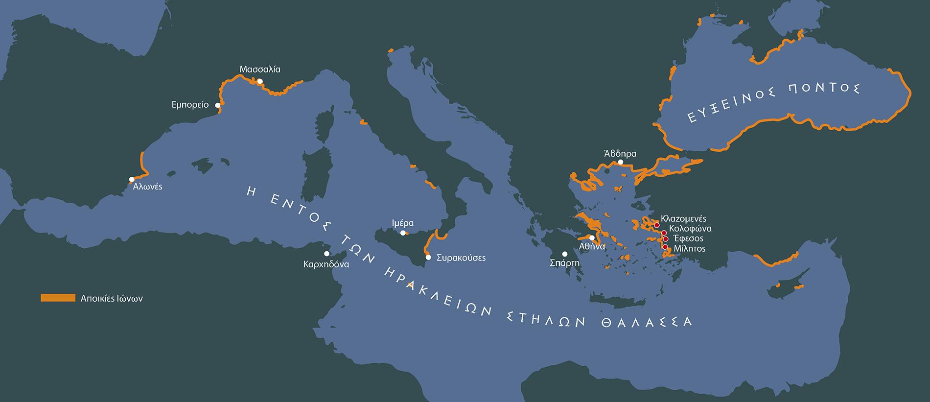 Χάρτης Ιωνίας